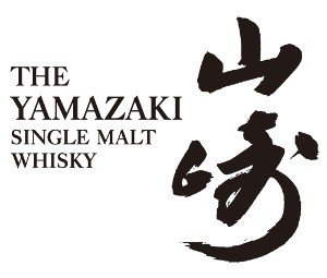 Whisky Yamazaki - Achat Whisky Japonais