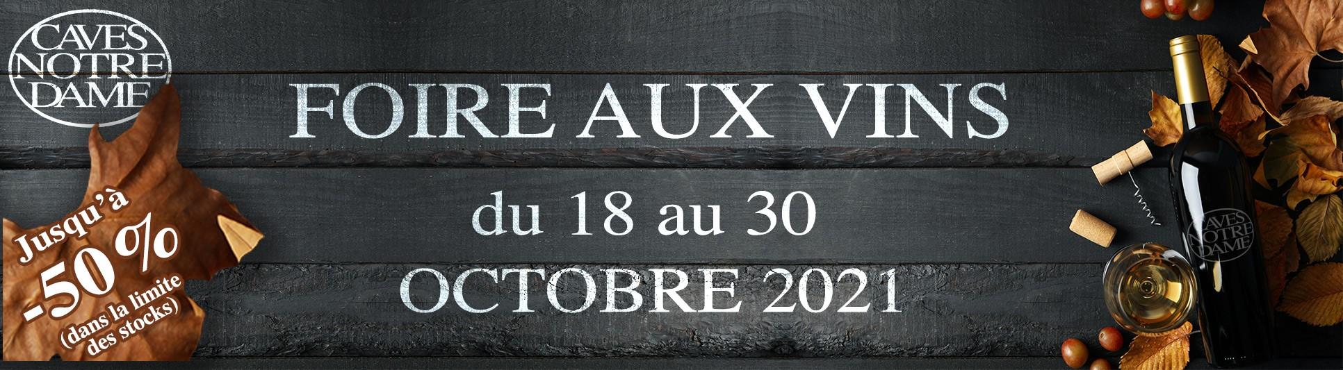 Foire aux vins d'octobre
